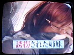 Next_yui